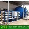 供應800噸/天中水回用水處理設備 廢水回用反滲透深度處理設備