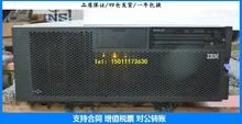 IBM P570 POWER5 二手IBM AIX7小型机