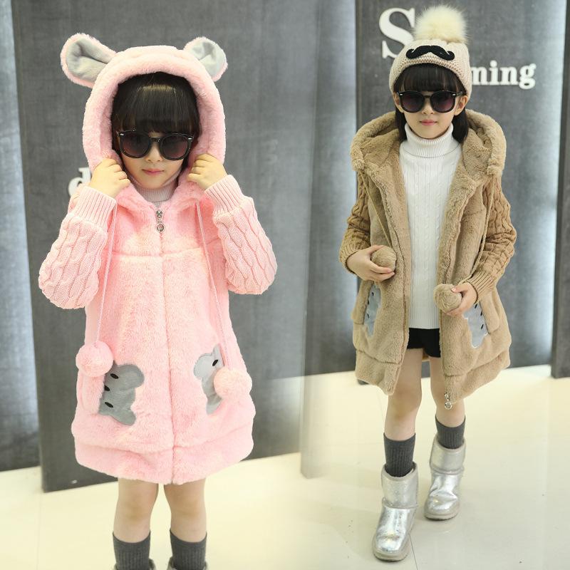 2019冬季新款女童棉服韩版中大童儿童棉衣中长款加厚仿皮草棉服潮