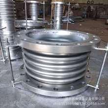 304金属补偿器 DN100 PN1.0 JDZ型轴向内压式波纹补偿器 伸缩器