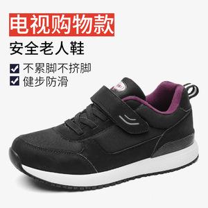 老年健步鞋中老年运动鞋男女款防滑软底妈妈鞋秋季老人鞋防滑
