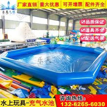 廠家定做大型充氣水池戶外兒童水上樂園加厚充氣游泳池釣魚池沙池