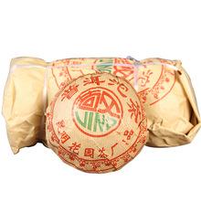 云南茶叶 普洱茶熟茶 98年花园茶厂勐海野生老树沱茶实体批发