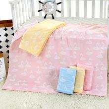 纯棉婴儿浴巾 宝宝双层新生儿被子纱布 儿童洗澡盖毯毛巾被批发