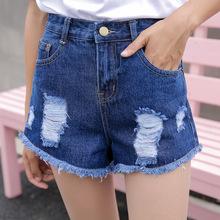 实拍破洞牛仔短裤女2018夏季修身显瘦百搭毛边中腰热裤潮一件代发