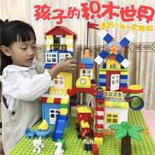 兼容樂高大顆粒拼裝積木兒童樂園城堡1塑料組裝3-6歲男女寶寶玩具