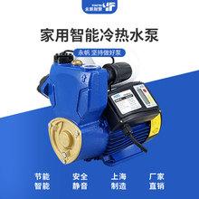 AOG智能自吸泵 小型家用220V全自动增压泵 高扬程单相井用抽水泵