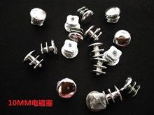 10MM电镀管塞 塑料电镀塞 镀铬胶塞 电镀塑料堵头 圆形电镀塞