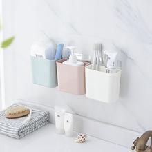 北歐色浴室置物架壁掛式吸盤免打孔收納盒衛生間洗漱臺牙刷牙膏架