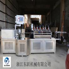 纸质吸管机械  纸吸管制造设备 生产纸吸管机器不锈钢款
