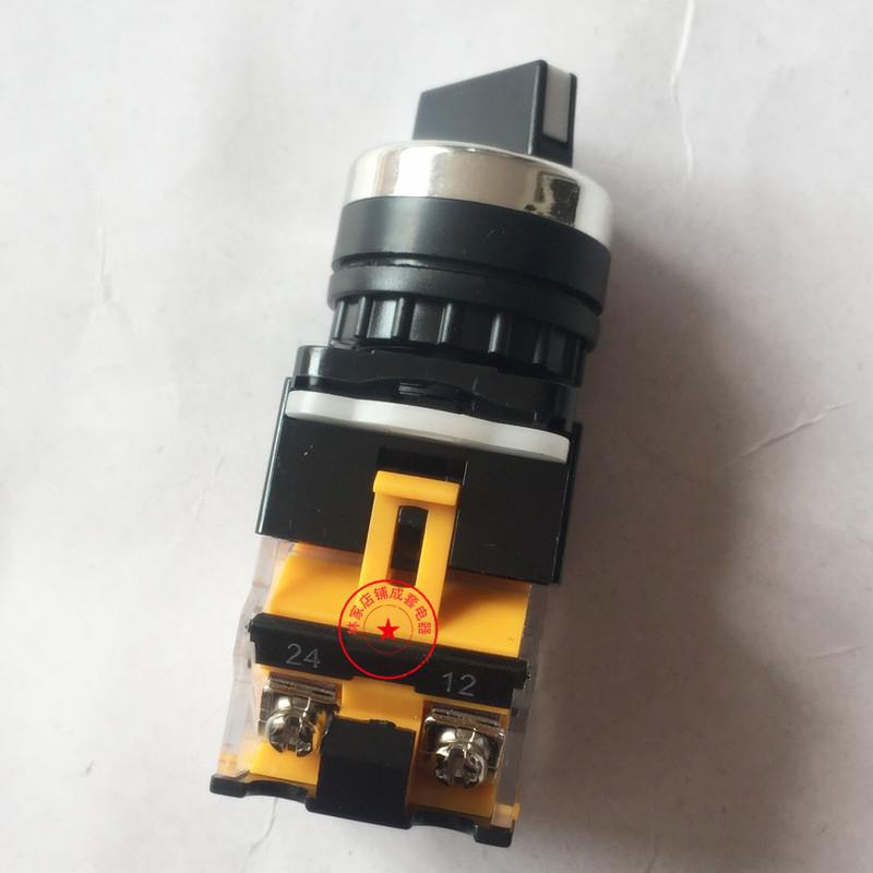 供应la38系列按钮开关la38-20x3三档旋钮两常开 银点