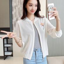 2018夏季韩版女装新圆领拉链镂空后背绣花防晒针织开衫