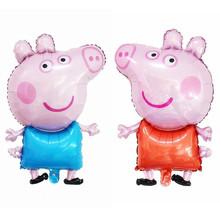 新款大号抖音社会人粉红猪小妹铝膜气球儿童生日派对装饰布置