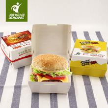 一次性汉堡盒定制 大号汉堡包装盒免折叠 快餐打包纸盒可定做logo