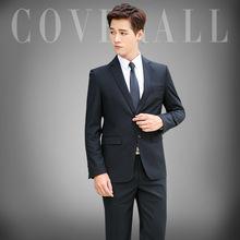 深圳廠家西裝定制訂做量身正裝銷售工作服韓版修身商務西服套裝男