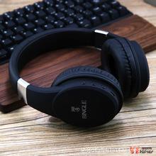 蓝牙耳机头戴式 电脑手机通用双耳大耳罩长续航 宾果/Bingle F110