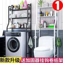 。加厚卫生间马桶柜子上方浴室毛巾三角壁挂厕所收纳落地架子置物