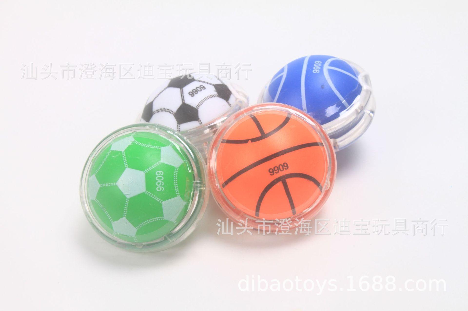 5厘米足球篮球悠悠球扭蛋玩具赠品