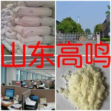 腐殖酸钠 批发直供老企业 工业级 高级别 批发直供 河北省