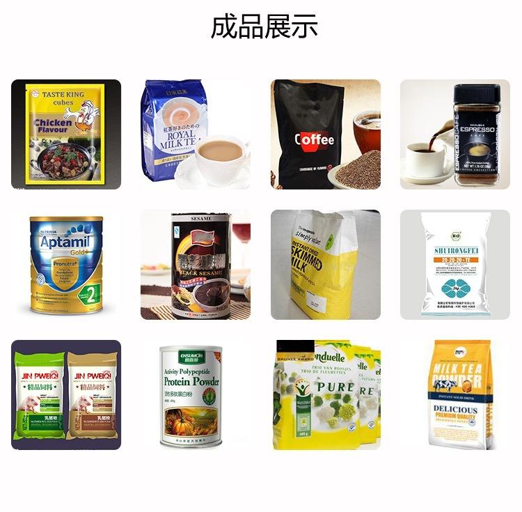 6粉剂详情页中文