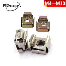 专业供应 A2-70不锈钢M4-M10卡式接螺母 304不锈钢/?#24066;?#21345;式螺帽