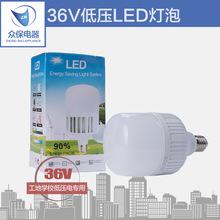厂家批发低压12V、24V、36V、48V LED球泡灯交流直流电通用高富帅