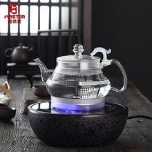 廠家直銷恒溫自動上水電熱水壺 全自動養生燒水壺 三合一電茶爐