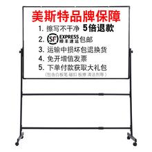 白板支架式家用书写磁性小白板黑板支架式可移动立式?#35013;?#20889;字板办