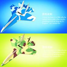 泡沫電動自由飛航模飛機su27戶外運動兒童拼裝玩具夏令營科教活動