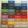 廠家供應環保吸音板  聚酯纖維吸音板 消音材料 吸音裝飾板