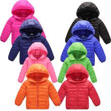 女童棉服2020新款冬季純色兒童羽絨棉服男童棉衣寶寶小中大童棉