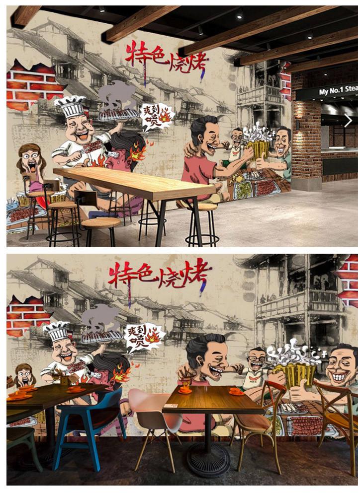 复古怀旧特色烧烤手绘餐饮背景墙墙纸壁纸小吃店火锅店餐厅壁画