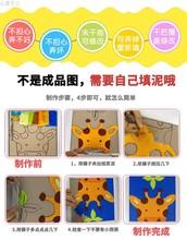 纸浆画材料包DIY手工装饰填色卡通动物儿童房幼儿园手绘彩泥画
