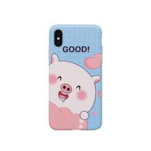 超萌可爱小猪适用iPhone8手机壳7p趣味卡通苹果x全包硅胶6s情侣软