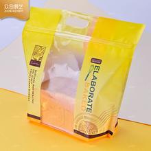 土司面包袋ZM002吐司包装袋立体自封开窗手提食品包装吐司先生