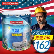 海藻泥乳胶漆墙面内漆刷墙涂料白色油漆翻新自刷防水可擦洗环保漆