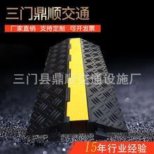厂家批发PVC大一线槽减速带 室内外地面护线盖线板电缆保护槽
