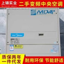 家用直流变频大金家用中央空调 专业供应节能2手空调出售
