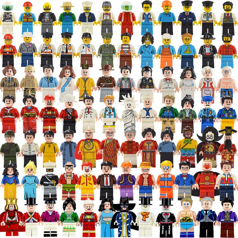 小太阳MOC小颗粒积木益智拼装玩具100款不重复职业公仔卡通人物