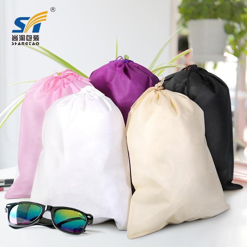 无纺布束口袋定做鞋子服装防尘收纳包装袋子环保帆布双抽绳袋现货