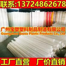 【厂家】亚克力管,透明管乳白管,压克力管,有机玻璃管厂家供应
