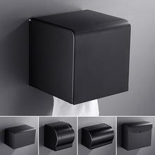 太空鋁黑色手機置物架衛生間紙巾架廁所卷紙架免打孔紙巾掛架壁掛