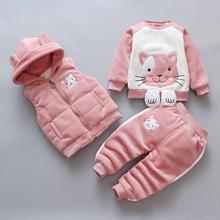 女童冬裝2018新款寶寶棉加絨加厚三件套套裝韓版洋氣童裝廠家直銷