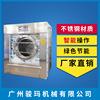 酒店洗衣房專業洗脫一體機  全自動洗衣機 大容量洗滌機