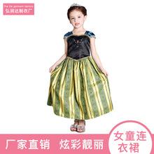 万圣节儿童服装欧美冰雪奇缘女童连衣裙安娜修身公主裙一件代发