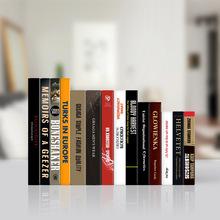 简约现代假书装饰书仿真书书盒拍摄道具模型书房书柜书架装饰