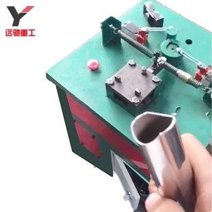 不锈钢圆管切弧口冲孔机 防盗网打孔机 圆管铁管冲弧冲月牙弧型机