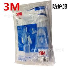 4535白色带帽连体防护服 防尘防喷漆防农药防颗粒物