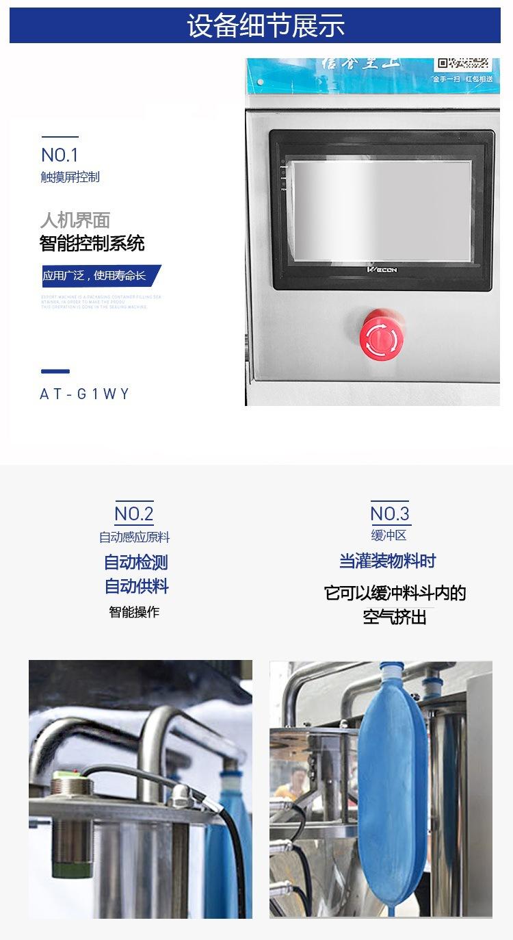 7粉剂详情页中文