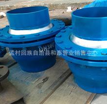 厂家直供管道球形 球型补偿器免维护 旋转补偿器 弹性套筒 式补偿